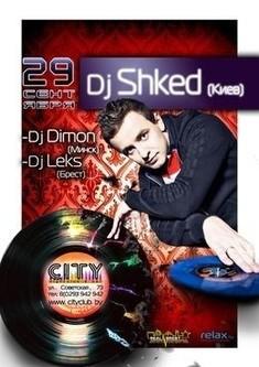 DJ SHKED