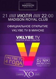 Презентация VKLYBE TV