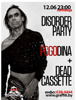 Disorder Party: DJs Pogodina & Dead Cassette