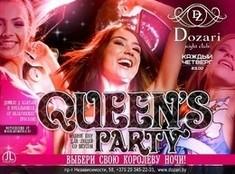 Queen's Party