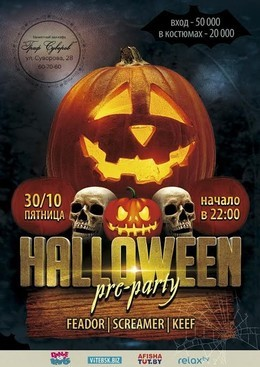 Halloween pre-party