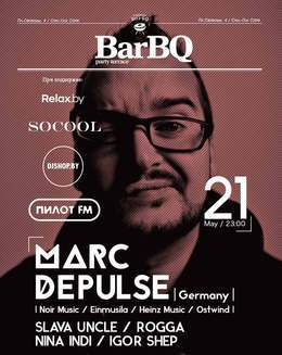 Marc Depulse (Germany)