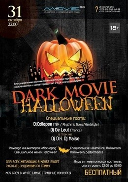 Dark Movie: Halloween