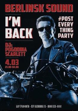 Berlinsk Party: DJs Pogodina + Scarlett