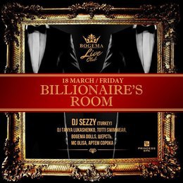 Billionaire's Room