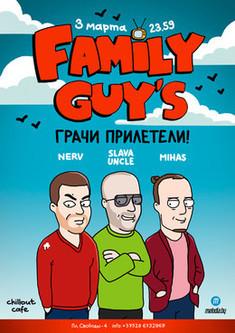 Family Guy's. «Грачи прилетели»