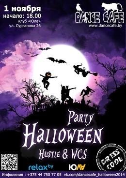 Party Halloween. Hustle & WCS