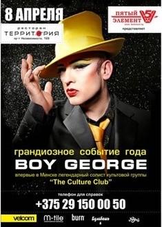 Boy George