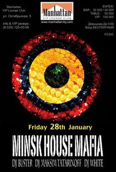 Minsk House Mafia