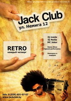 Retro в Jack Club