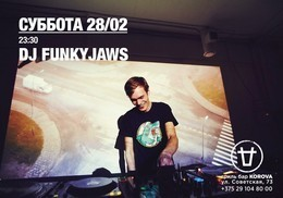 DJ Funkyjaws