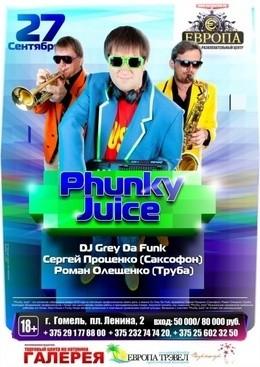 Phunky Juice