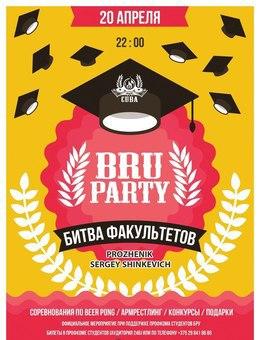 BRU Party