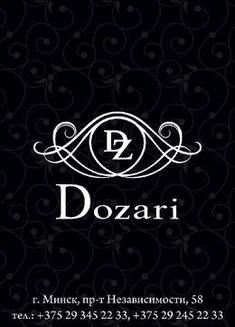 Открытие ночного клуба Dozari