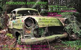 PSYTRANCE/DUB/ETNO вечеринка на Минском море