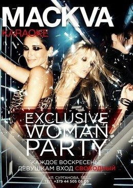 Exclusive Woman Party