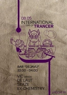 International Day Of Trancer
