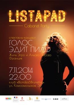 Listapad Cabaret Party