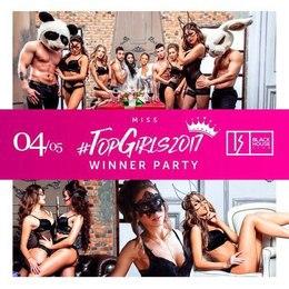 #TopGirls2017