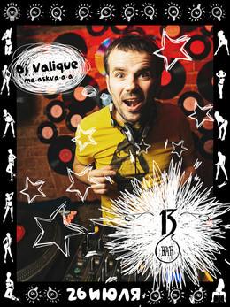 Dj Valique (MSK)