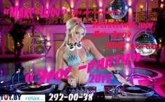Эротическая вечеринка «Зрос 2012»