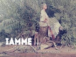 Выступление Iamme