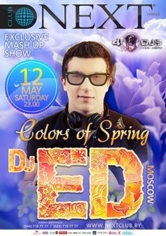 DJ ED (Moscow).Colors of Spring.