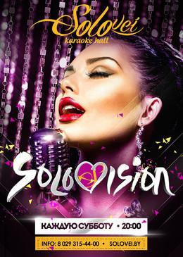 Solovision