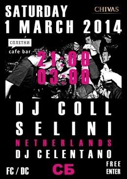 Dj Coll Selini (Нидерланды)