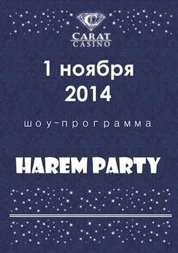 Harem Party