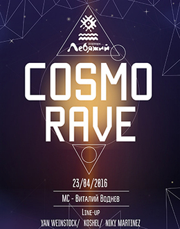 Cosmo Rave