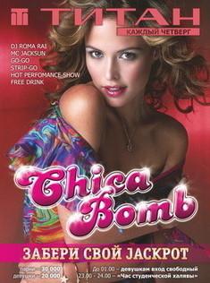 Chica bomb