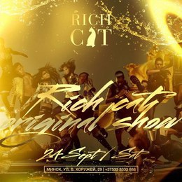 RichCat original show