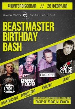 Beastmaster Birthday
