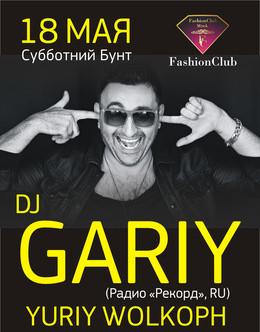 Dj Gariy