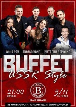Buffet USSR Style