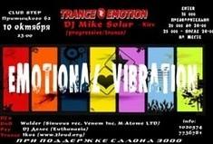 Emotional Vibration