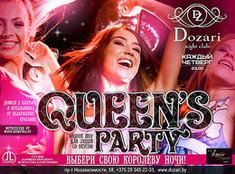 Queen's Party - Финал - Показ белья от магазина Venecia
