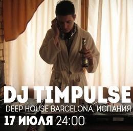 DJ Timpulse