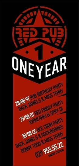 One Year Red Pub