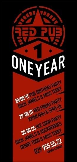 One Year Red Pub