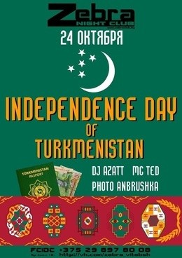 Turkmenistan Party Vitebsk