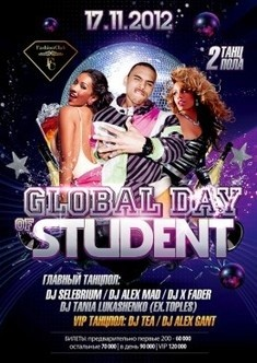 Global Day of Student