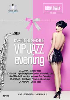 Vip Jazz Evening