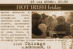 Hot Irish friday
