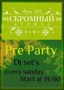 Вечеринки Pre Party C 23 июля