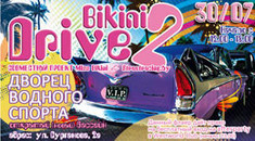 Bikini Drive 2
