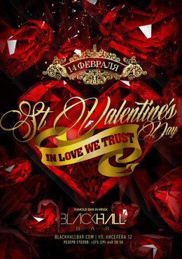 St.Valentines day. In Love We Trust