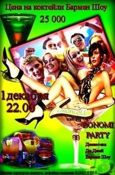 Bonomi Party