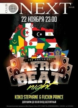 Afro Beat Night